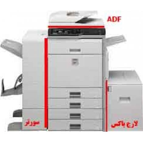 قیمت شارپ MX 2301N