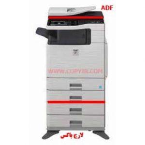 قیمت شارپ MX-C311