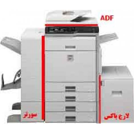 Sharp-MX5001