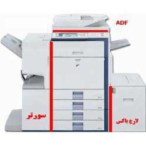 خرید شارپMX 6201